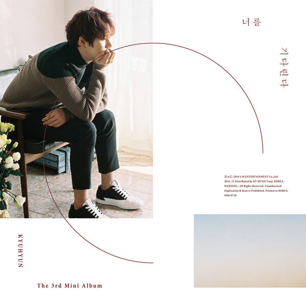 kyuhyun-waiting-still